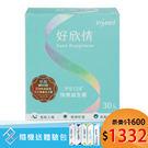 【隨機送體驗包x5】InSeed好欣情-PS128快樂益生菌粉劑 (2gX30包) 單盒