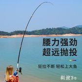 海竿海桿釣魚竿遠投超硬暴力拋竿全套裝組合漁具 PA1857 『科炫3C生活旗艦店』