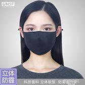防霧霾口罩 防塵透氣可清洗易呼吸黑色男女通用科技棉防風保暖 韓語空間