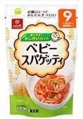 日本 Hakubaku 寶貝義大利麵(100g) 9個月以上可吃-超級BABY