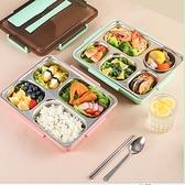 便當盒 304不銹鋼飯盒學生大容量上班族保溫食堂便攜分格隔快餐盤便當盒【快速出貨八折鉅惠】