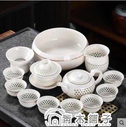 玲瓏蜂窩鏤空蓋碗茶具套裝家用簡約現代功夫小茶壺辦公泡茶杯陶瓷 ATF青木鋪子