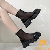 馬丁靴女薄款英倫風短靴厚底網紗透氣網靴單靴【慢客生活】