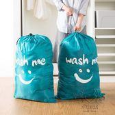 (中秋大放價)棉被收納 抽繩束口被子收納袋行李打包袋子衣服儲物袋防塵袋防水衣物整理袋
