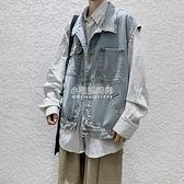 背心外套 秋季牛仔夾克男士韓版寬鬆無袖背心潮流ins秋外套坎肩馬甲外穿   【全館免運】