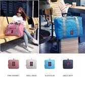 超大容量 小飛機 收納摺疊旅行包 輕巧旅行包 收納包 登機 隨身行李箱 收納袋 包中包【RB416】