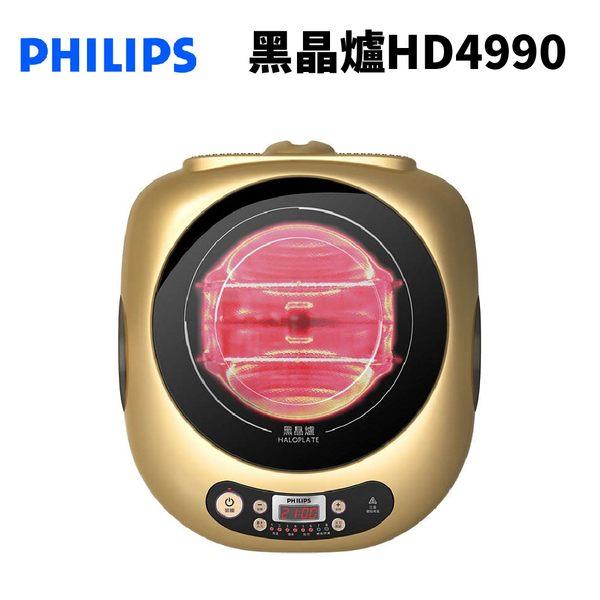 PHILIPS 菲利浦不挑鍋黑晶爐(HD4990)-金[分期0利率]