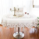 桌布 歐式折疊橢圓桌布藝防燙橢圓形臺布茶幾桌布 交換禮物