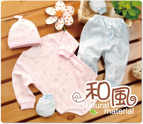 【奇買親子購物網】小獅王辛巴simba和風初生褲-(藍/粉紅)