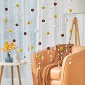 水晶珠簾隔斷簾客餐廳玄關田園新款免打孔衛生間裝飾掛線門簾 淇朵市集