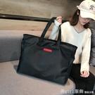 短途旅行包女手提簡約行李包大容量旅行袋輕便防水單肩包健身包男 開春特惠