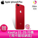 分期0利率  【紅色】Apple iPh...