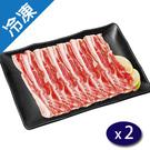 澳洲特選小羊火鍋片(180G/盒)X2【愛買冷凍】