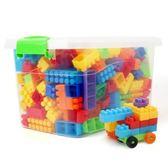 兒童積木桌多功能塑料玩具益智 全館免運