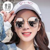 墨鏡女圓臉潮偏光太陽鏡女明星同款網紅眼鏡粉色街拍