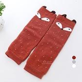狐狸寶寶護膝爬行襪套 保暖襪套 寶寶襪套