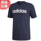 【現貨】Adidas ESSENTIALS LINEAR 男裝 上衣 短袖 休閒 純棉 深藍【運動世界】DU0406
