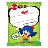 乖乖玉米脆條-奶油椰子口味52g【愛買】