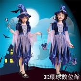 萬聖節服裝 萬聖節兒童女巫服裝女童巫婆cos化裝舞會精靈公主裙巫女裝扮衣服 『3C環球數位館』
