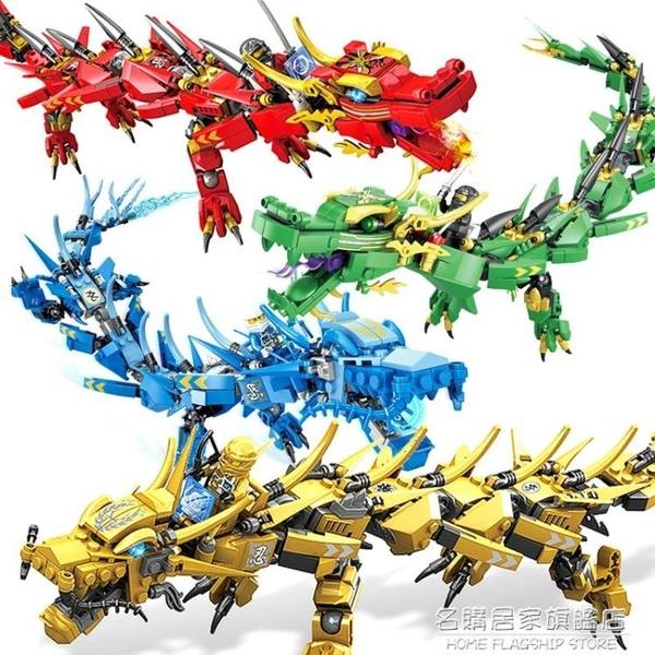 2020年新品神龍兼容幻影忍者始祖龍玩具恐龍積木拼裝數碼巨龍【名購新品】
