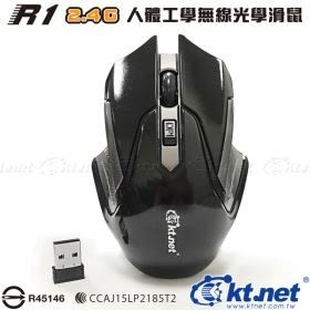KTNET-R1 2.4G人體工學USB 4D無線光學滑鼠