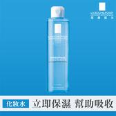 理膚寶水 水感保濕清新化妝水200ml