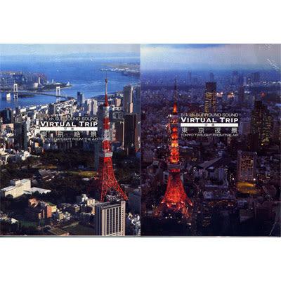 看見東京DVD(2盒裝)