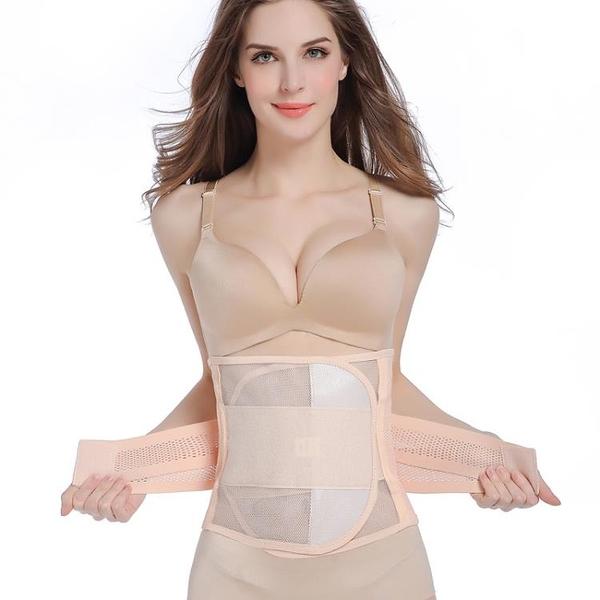 產後收腹帶束腰束縛塑腰帶塑形收腰瘦腰束身帶塑身衣腰封超薄女士【MS_SSS701】