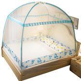 蚊帳 蒙古包蚊帳 家用1.8m床雙人1.5米加密加厚2018新款三開門網紅1.2
