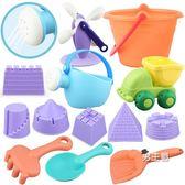 (聖誕交換禮物)洗澡玩具兒童沙灘玩具套裝大號寶寶挖沙洗澡女孩鏟子挖土玩沙子工具