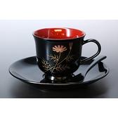 【日本製】【越前漆器】波斯菊 咖啡杯 杯盤組 附湯匙 SD-2021 - 日本製