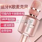 (快出)麥克風 雅蘭仕 全民K歌神器手機麥克風無線藍芽家用唱歌兒童話筒音響