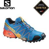 【SALOMON 索羅門 男款Speedcross 3 GORE-TEX 野跑鞋〈藍/蕃茄紅〉】370967/防水/休閒鞋/登山鞋★滿額送