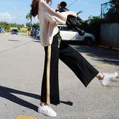 夏季新品大大尺碼條紋運動褲女胖mm高腰九分闊腿褲寬鬆休閒褲S-6XL 七夕情人節