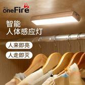 檯燈小夜燈人體感應小夜燈充電無線黃色暖光壁燈免插電臥室床邊晚上自動亮起免運