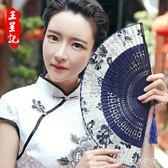 扇子 扇子古典女式絹扇古風小折扇真絲和風日式折疊禮品扇 1995生活雜貨