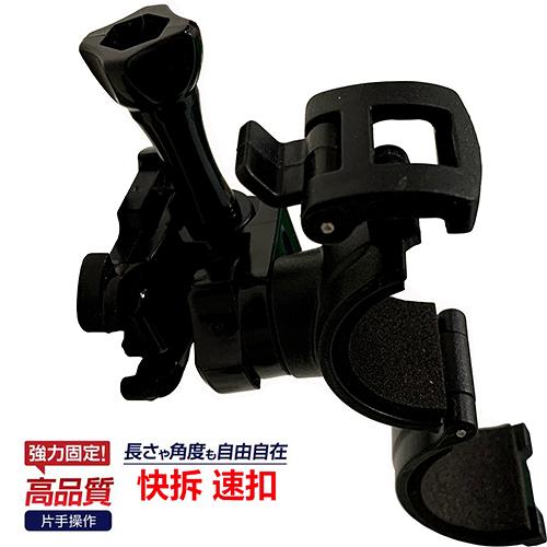 mio m550 BIKEM C300 SJCAM sj2000 m530摩托車行車記錄器支架子固定座安裝安全帽黏貼車架