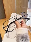眼鏡韓版大框眼鏡金屬鏤空鏡框男女情侶款蛤蟆鏡鏡圓臉素顏平光鏡 迷你屋 上新