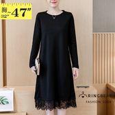 黑色洋裝--優雅空花蕾絲拼接開衩寬鬆修身素色圓領長袖連衣裙(黑M-3L)-A364眼圈熊中大尺碼◎