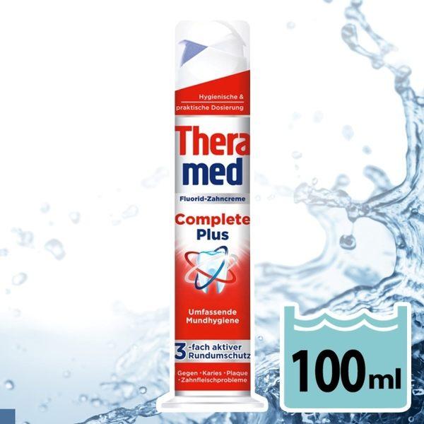 ★牙刷的好朋友【Theramed】原裝進口 Complete Plus(深層清潔) 牙膏 100ml 日用品