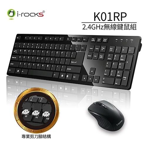 【雙11特價限時至1130】 i-rocks K01RP IRK01RP 2.4GHz無線鍵盤滑鼠組 黑色