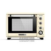 【多重禮遇】PE5400電烤箱38升家用電子式全自動烘焙