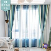 窗簾 免打孔安裝窗簾成品遮光窗簾北歐簡約現代陽台臥室飄窗客廳落地窗 多色