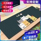 超大鼠標墊游戲電競護腕可愛女生卡通桌面寫字臺辦公廣告定做鍵盤電腦墊學生書桌墊 創意新品