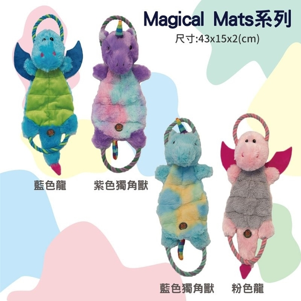 美國CharmingPet Magical Mats