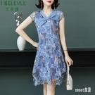 2020夏貴夫人媽媽洋裝氣質時尚新款拼接連身裙35一45女裝收腰顯瘦裙子 LR23381『Sweet家居』
