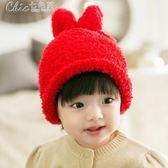 寶寶帽子6-12個月嬰兒毛絨帽1-2-3歲小孩護耳帽女童公主帽「Chic七色堇」