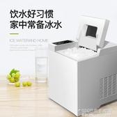 15Kg制冰機全自動商用家用小型奶茶店台式手動圓冰塊制作機器迷你 1995生活雜貨NMS