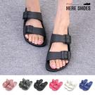 [Here Shoes]情侶鞋 親子鞋 全家鞋 室內外兩穿防水PVC 平底拖鞋 MIT台灣製 4色─ASN005