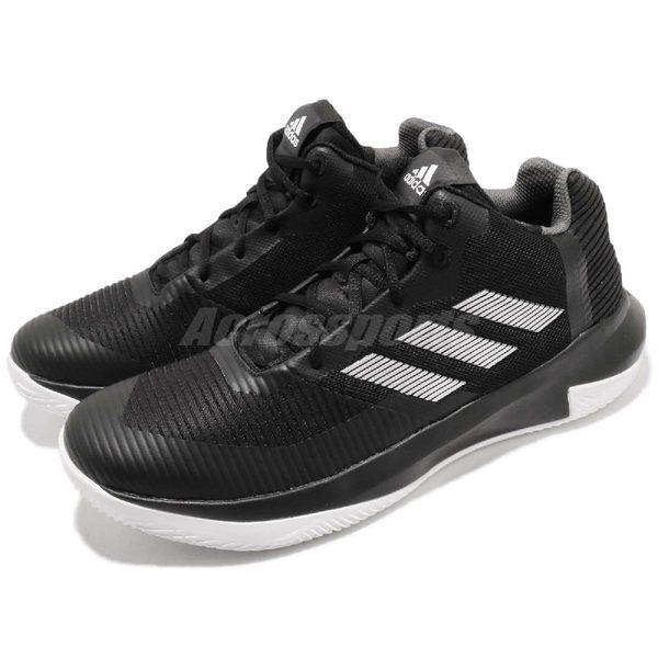 adidas D Rose Lethality 黑 白 低筒 透氣網布鞋面 籃球鞋 男鞋 羅斯 飆風玫瑰【PUMP306】 AQ0043